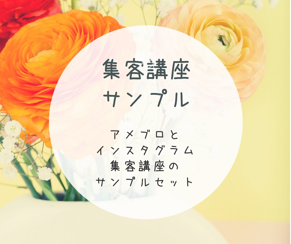 大阪市住吉区 フラワーケーキ&パイピングキャンドル教室